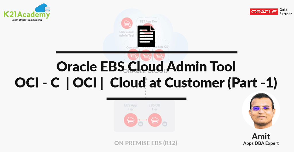 Oracle EBS Cloud Admin Tool | OCI - C | OCI | Cloud at Customer (Part 1)